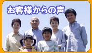 奈良県大和郡山周辺の賃貸 売買不動産情報ならセンチュリー21 西川住宅販売